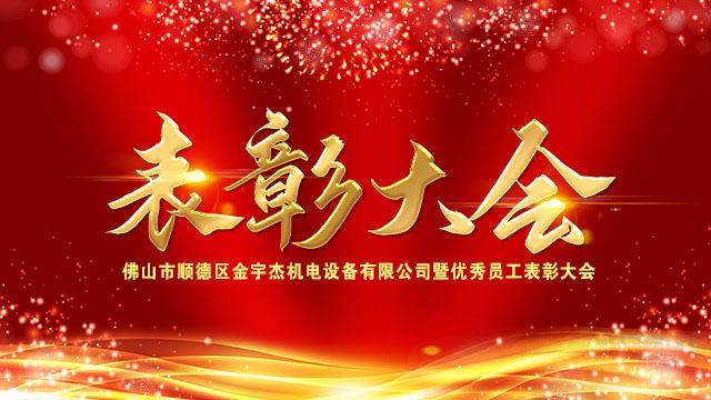 廖师傅成功为扬州客户调试二手台湾重型焊管机组