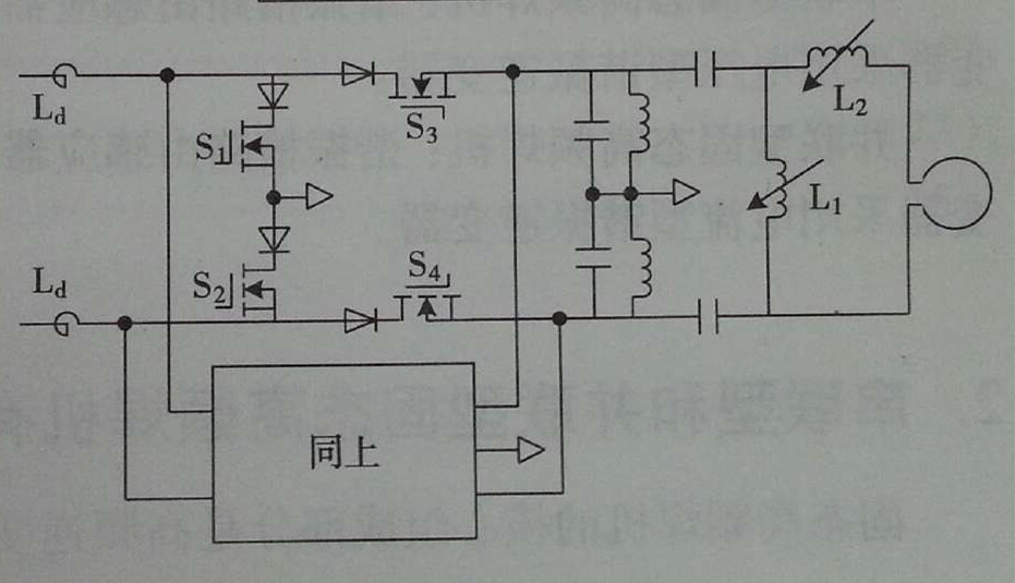 固态高频焊机